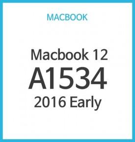 Macbook 12형