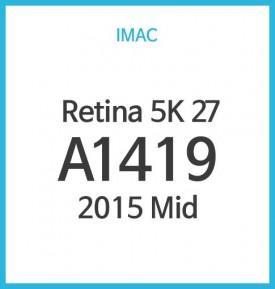 iMac Retina 5K 27형