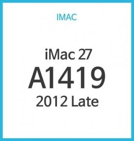 iMac 27형