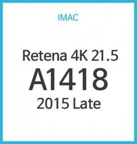 iMac Retina 4K 21.5형